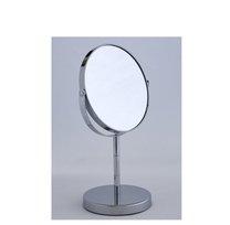 Zrcátko kosmetické 14x26cm